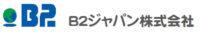 B2ジャパン株式会社